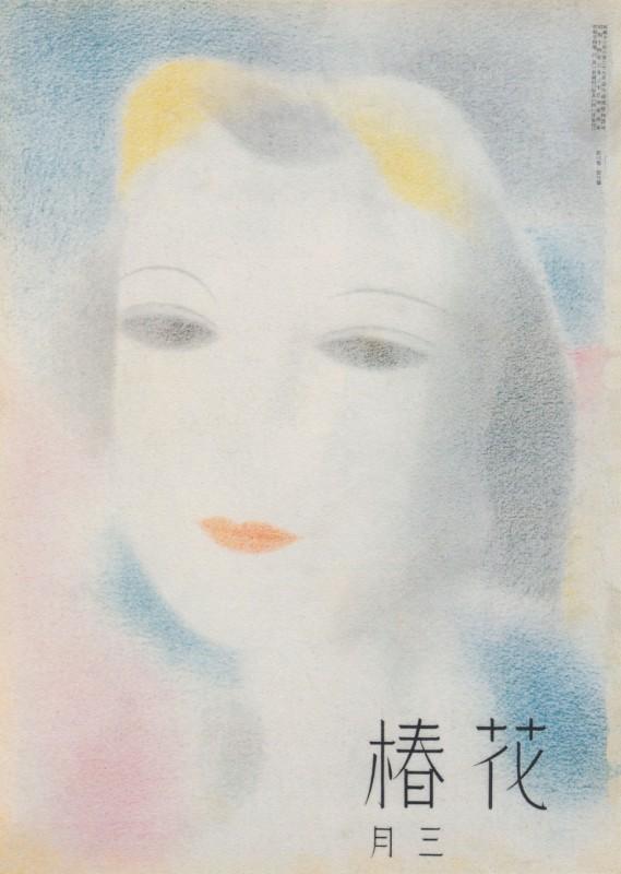 Shiseido-vintage-japon-cosmetique-03