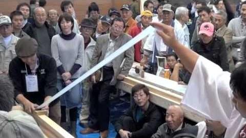 Compétition de rabotage de bois