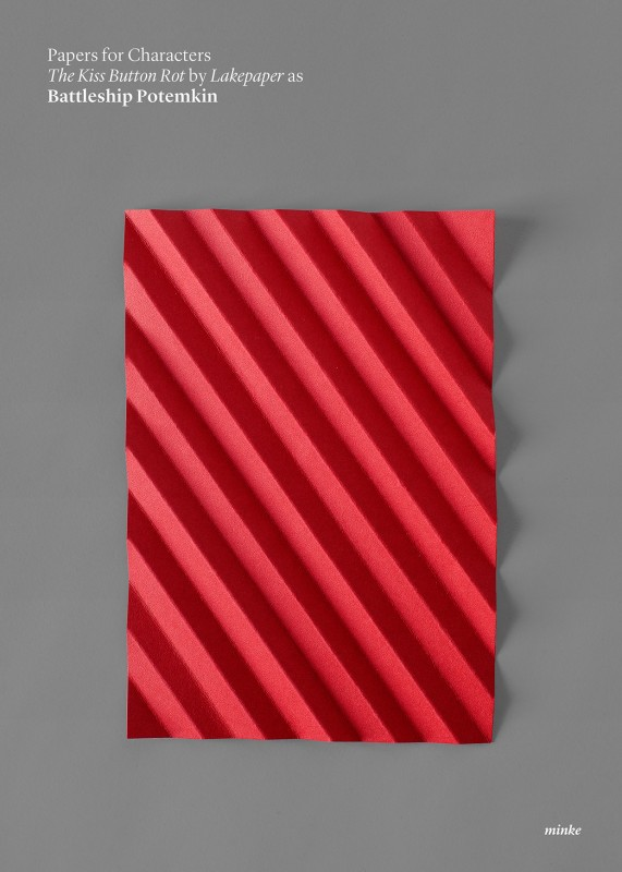 film-feuille-papier-04