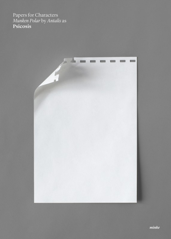 film-feuille-papier-09