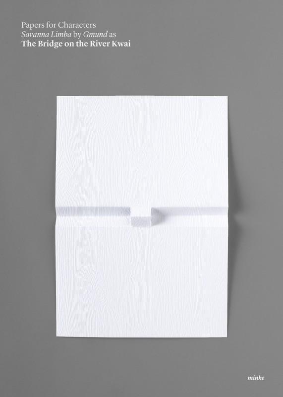 film-feuille-papier-14