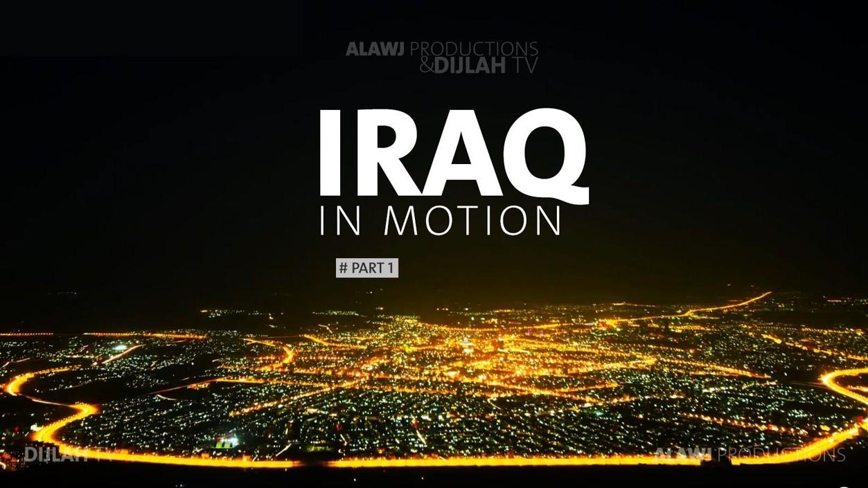 L'Irak c'est beau
