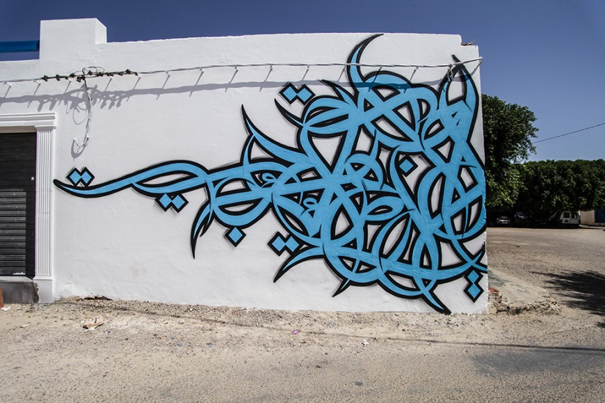 jerba-fresque-art-urbain-tunisien-12
