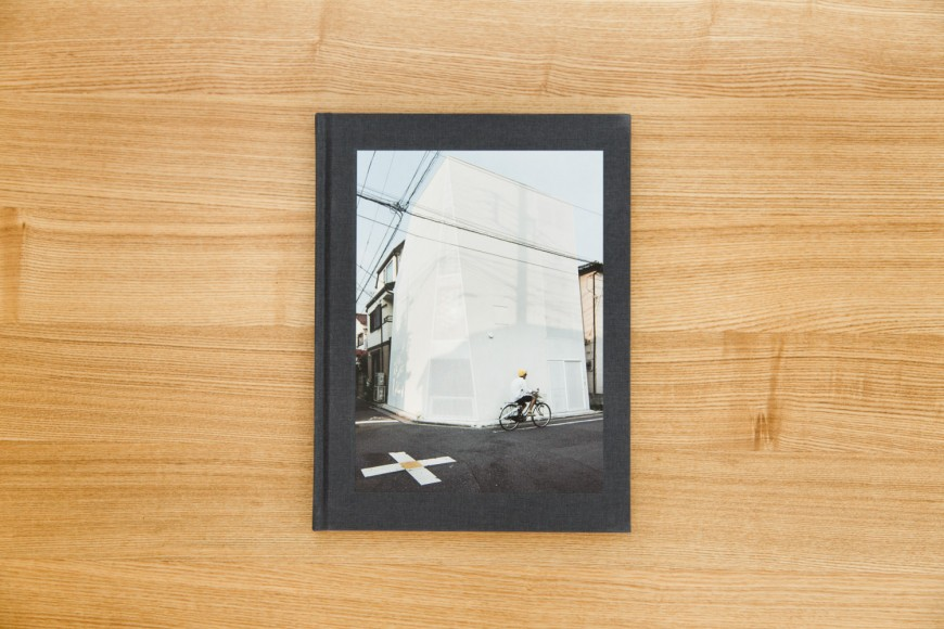 tokyo no ie, a photography book by Jeremie Souteyrat