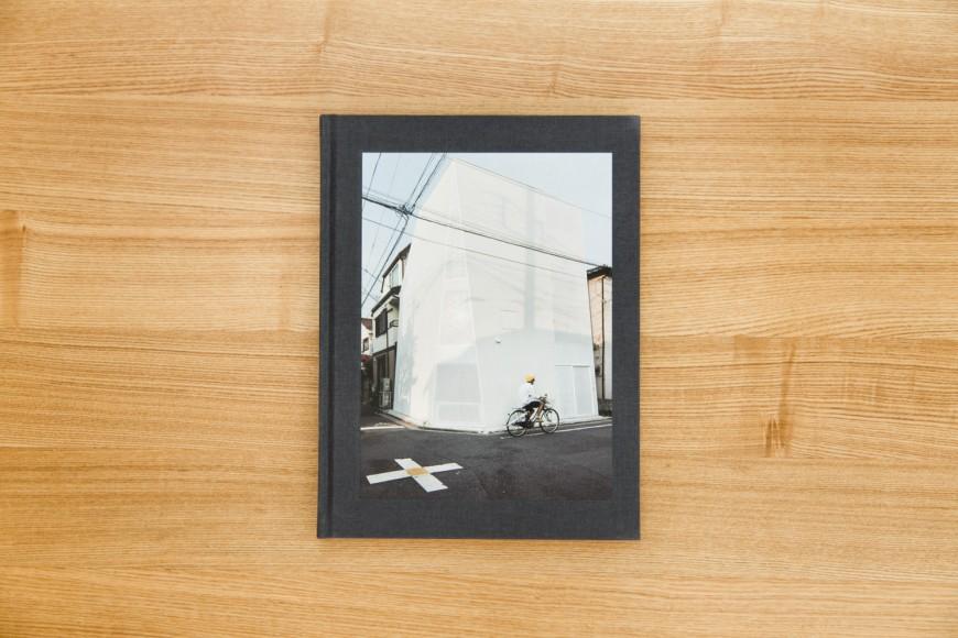 tokyo no ie, a photography book by Jeremie Souteyrat