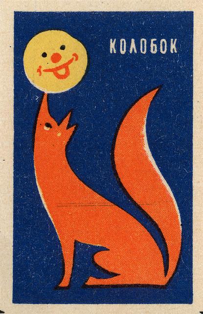 couverture-boite-allumette-illustration-13