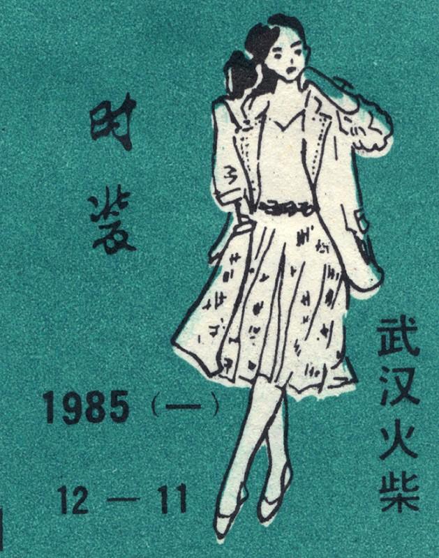 couverture-boite-allumette-illustration-28