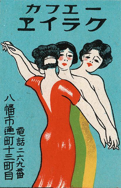 couverture-boite-allumette-illustration-37