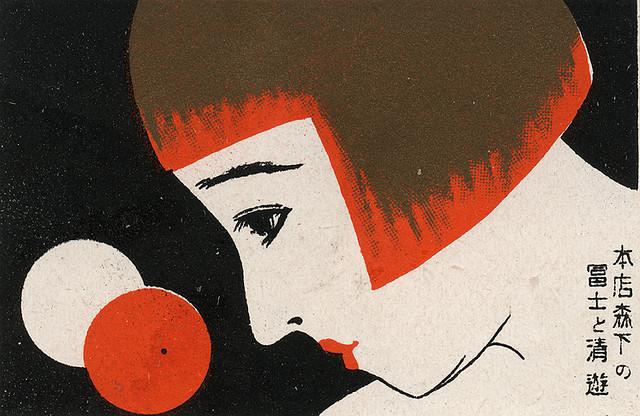 couverture-boite-allumette-illustration-38