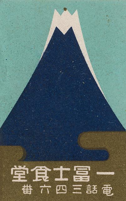 couverture-boite-allumette-illustration-40