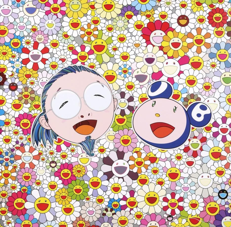 Takashi Murakami Smiley 15 La Boite Verte