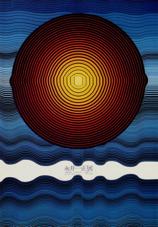 affiche-design-Kazumasa-Nagai-01