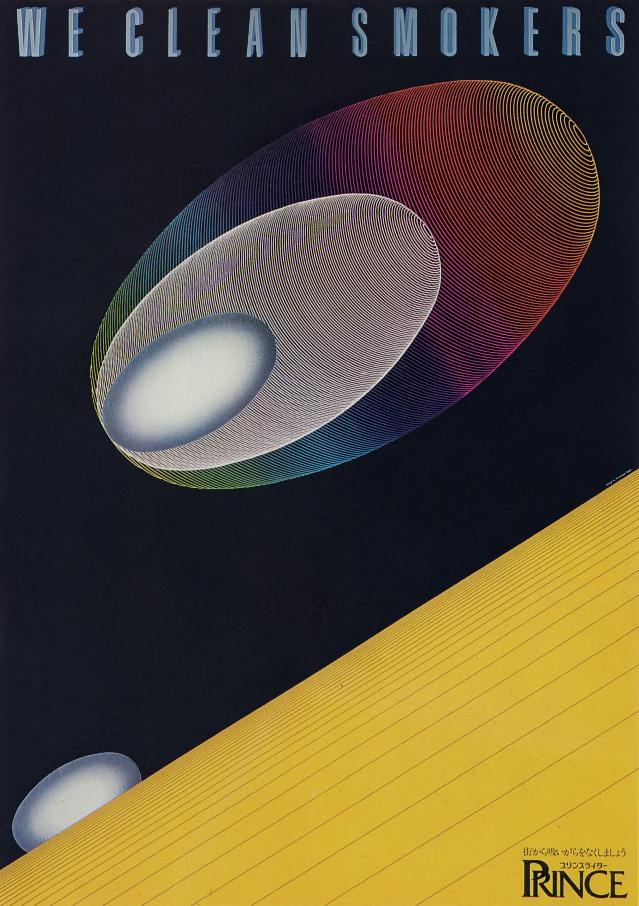 affiche-design-Kazumasa-Nagai-03