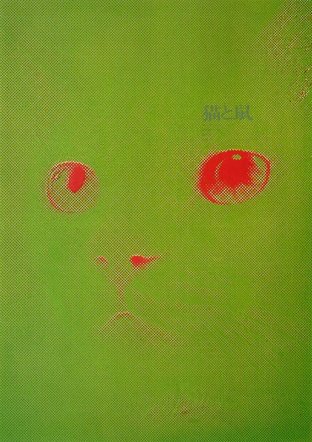affiche-design-Kazumasa-Nagai-06