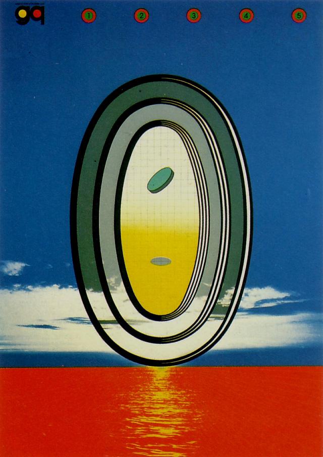 affiche-design-Kazumasa-Nagai-13