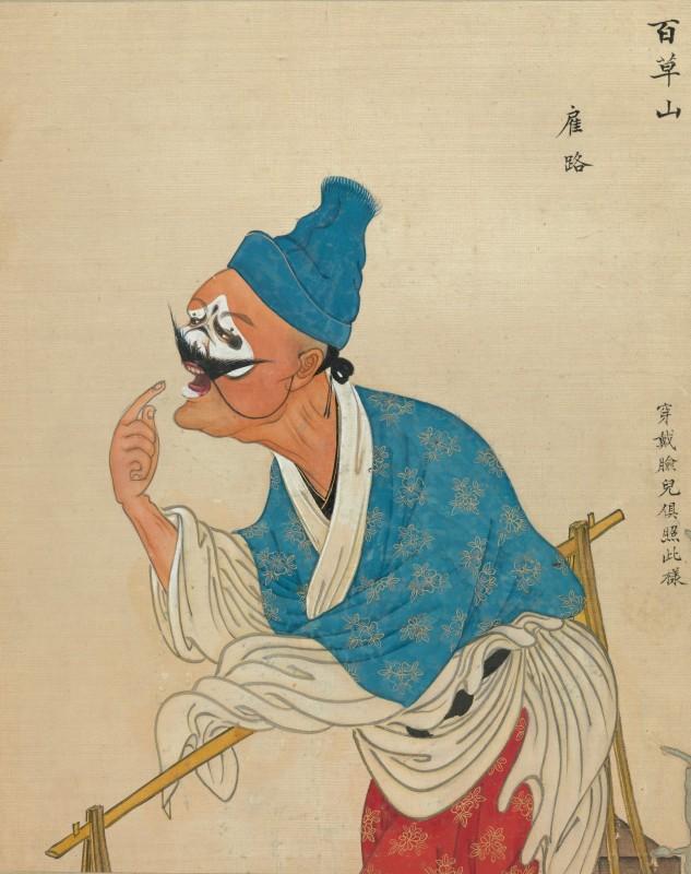 costume-maquillage-opera-chinois-04