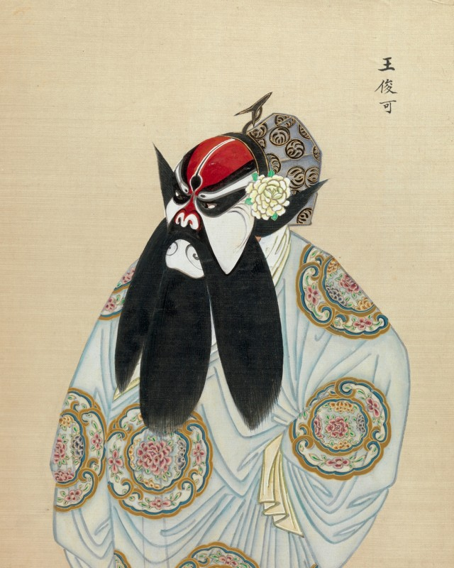 costume-maquillage-opera-chinois-24