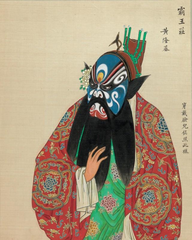 costume-maquillage-opera-chinois-26
