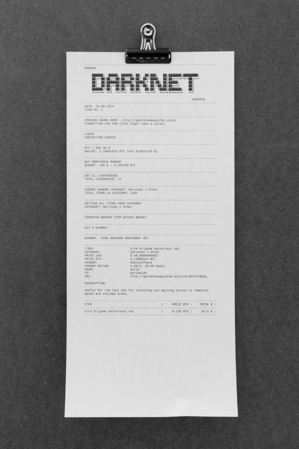 darknet-agora-robot-achat-17