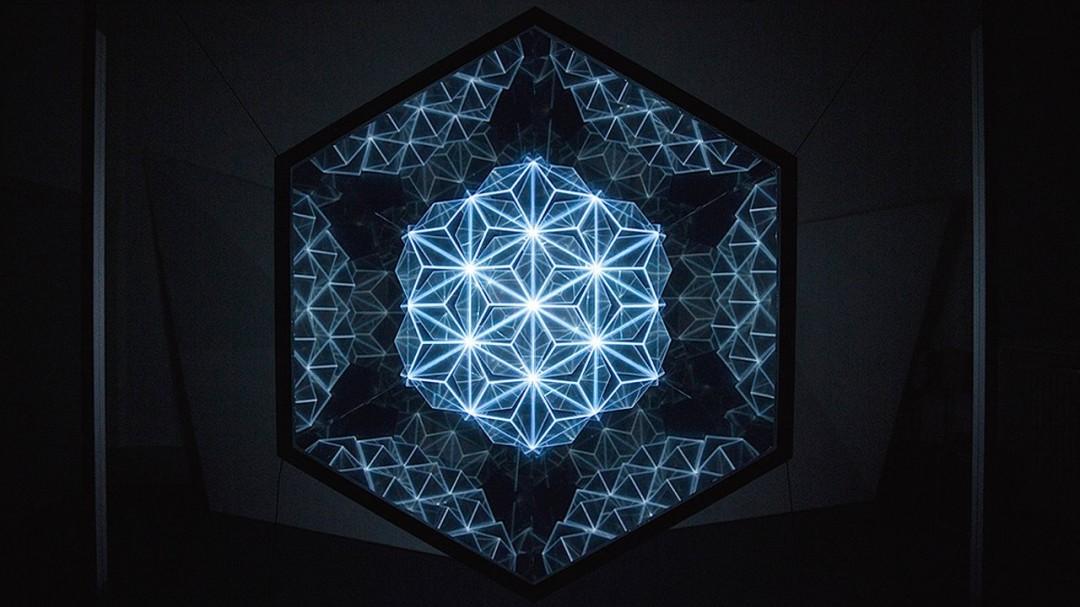 Du light-mapping géométrique sur un miroir
