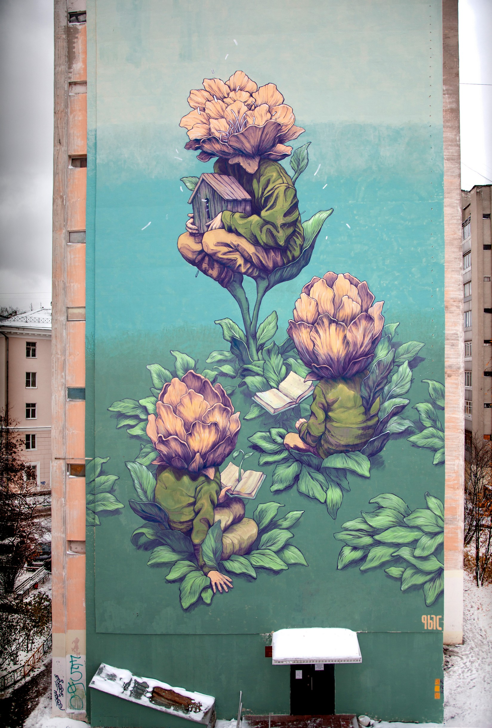 fresque murale street art rustam qbic 01 la boite verte. Black Bedroom Furniture Sets. Home Design Ideas