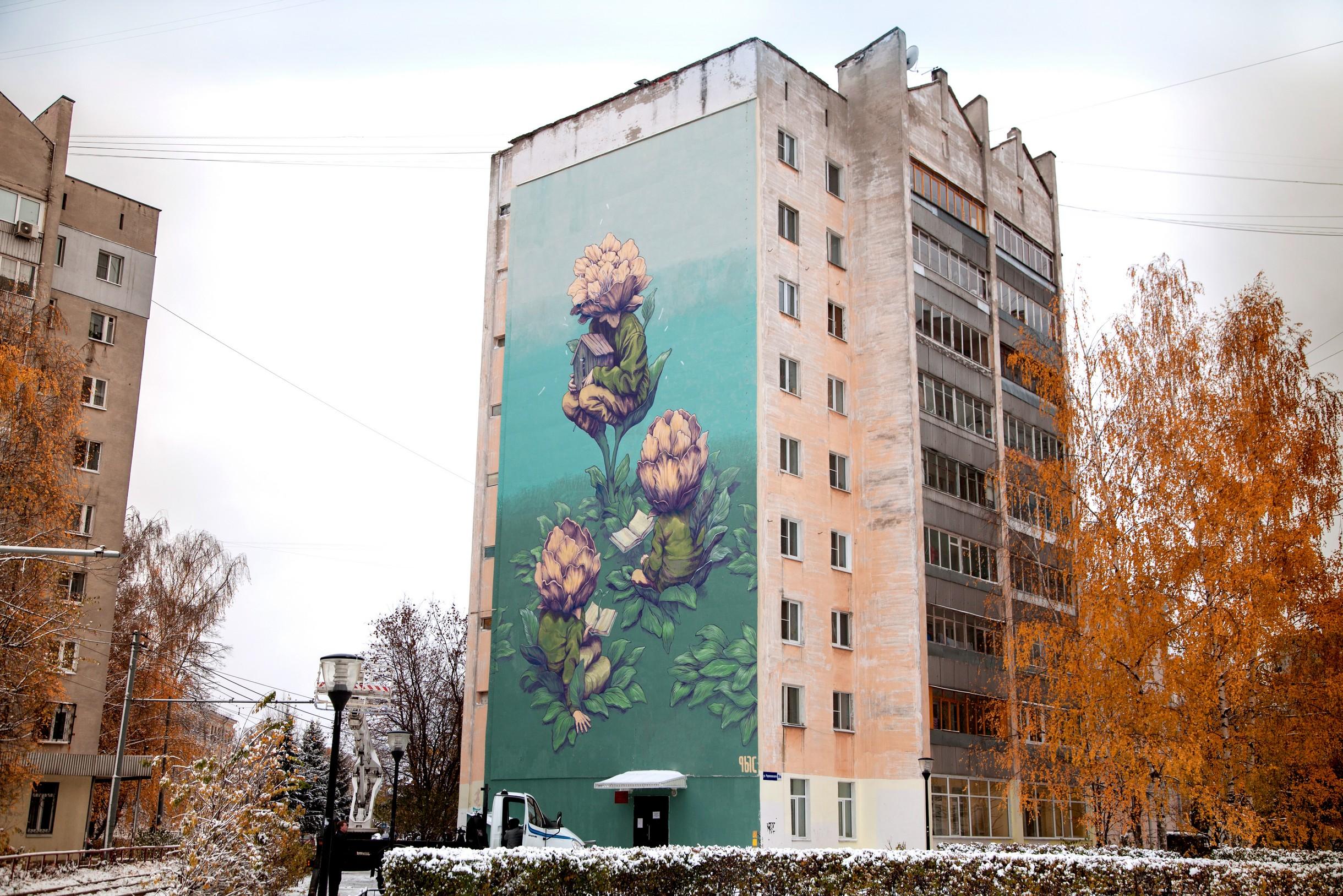 fresque murale street art rustam qbic 02 la boite verte. Black Bedroom Furniture Sets. Home Design Ideas