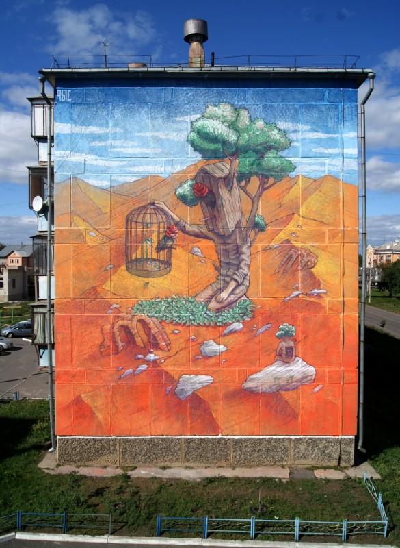 fresque-murale-street-art-Rustam-Qbic-03