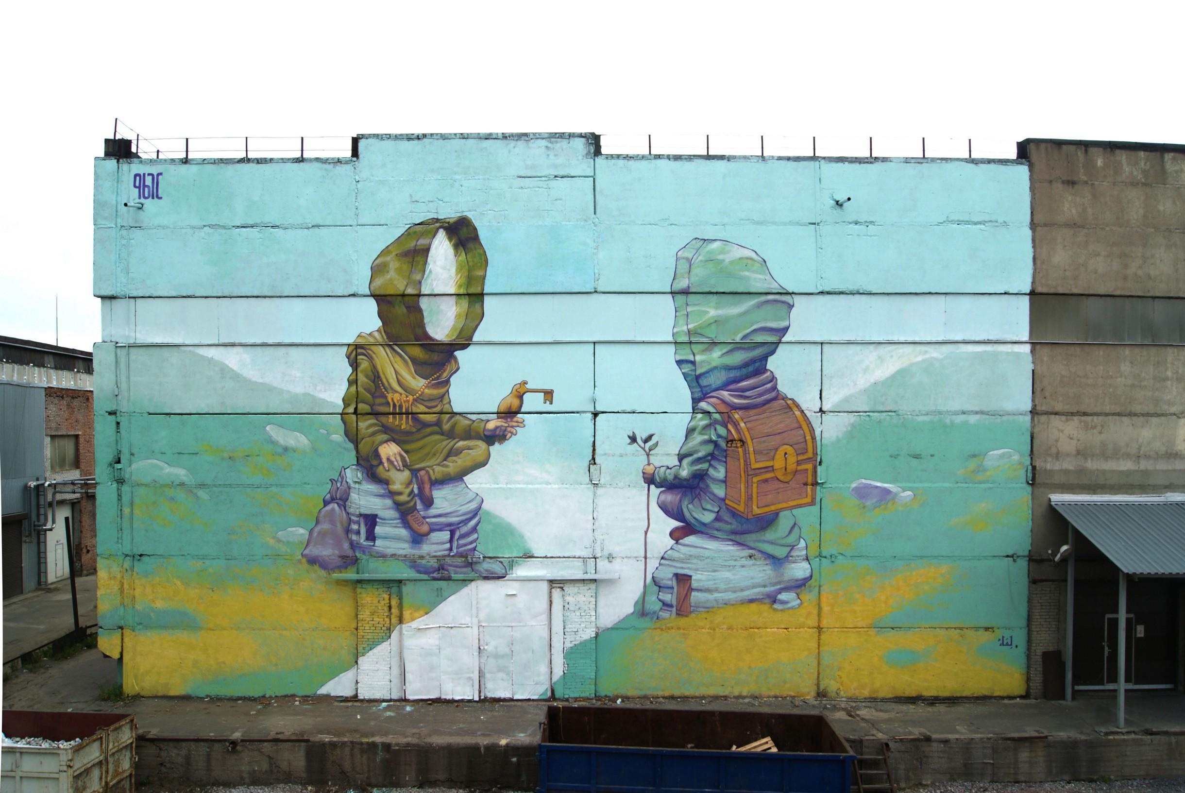 Fresque Murale Street Art Rustam Qbic 05 La Boite Verte