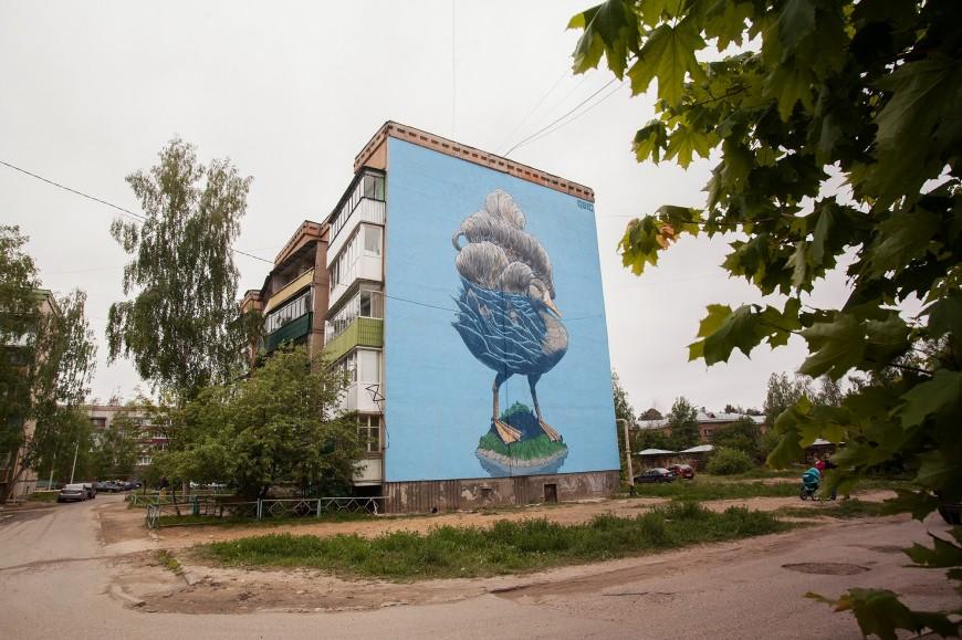 fresque-murale-street-art-Rustam-Qbic-11