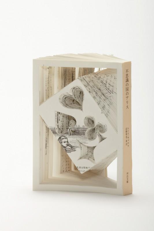 histoire-sculpture-livre-07
