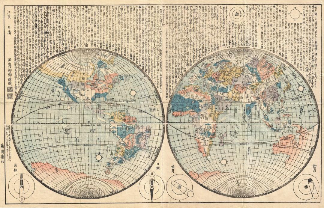 1840_Ryukei_Tajima_carte-monde-japon-1840