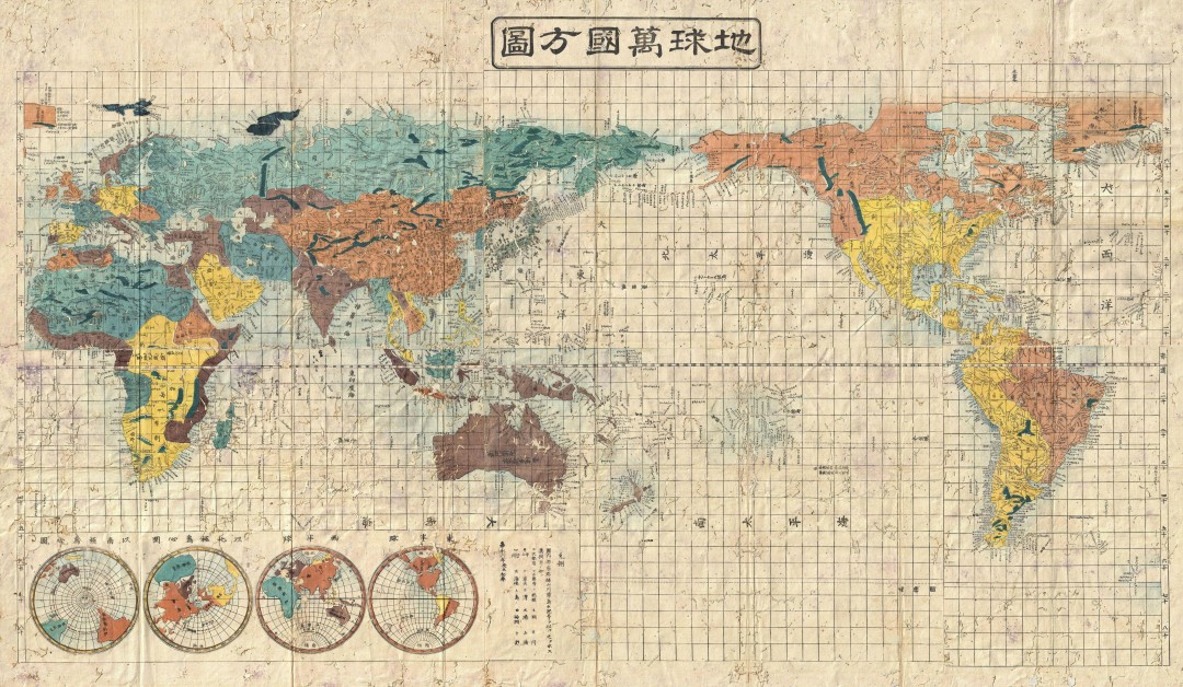 japon-carte-monde-ancien