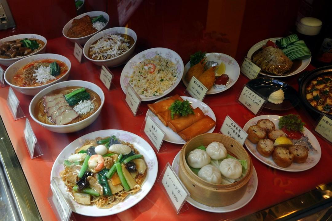 sampuru-restaurant-japon-faux-menu-04