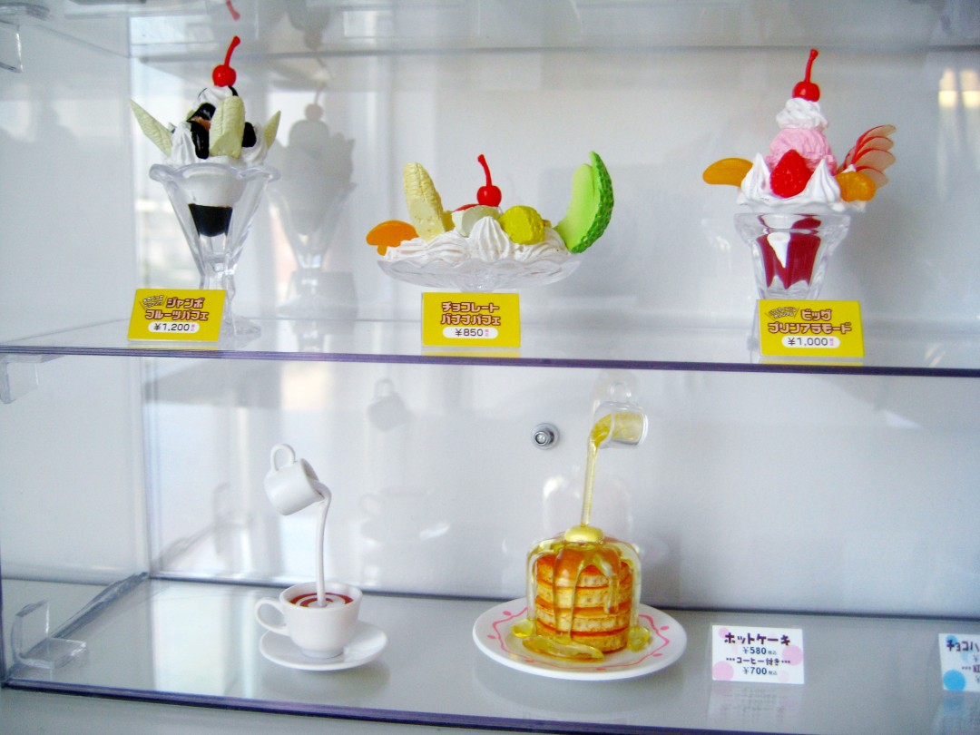 sampuru-restaurant-japon-faux-menu-05