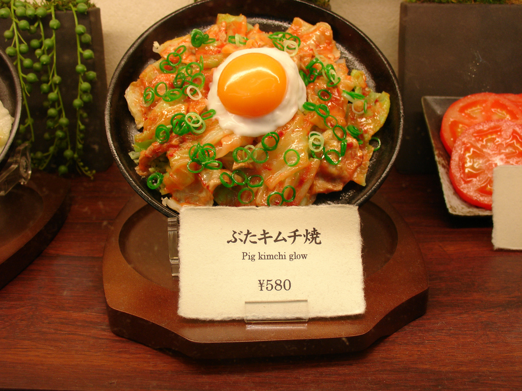 sampuru-restaurant-japon-faux-menu-06
