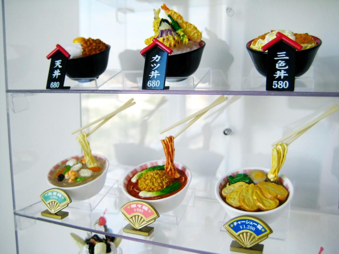 sampuru-restaurant-japon-faux-menu-07