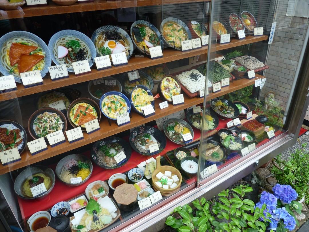 sampuru-restaurant-japon-faux-menu-09