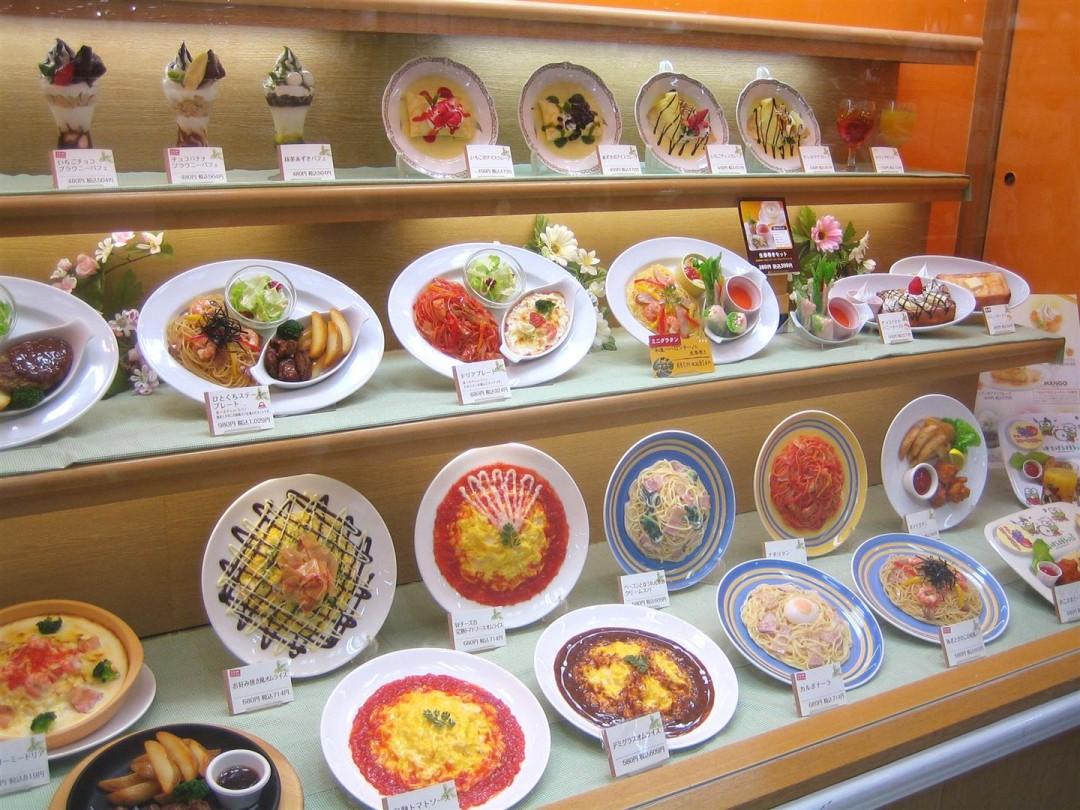 sampuru-restaurant-japon-faux-menu-10