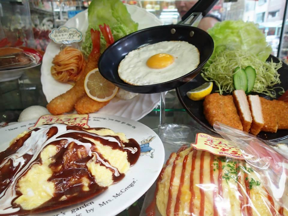 sampuru-restaurant-japon-faux-menu-12