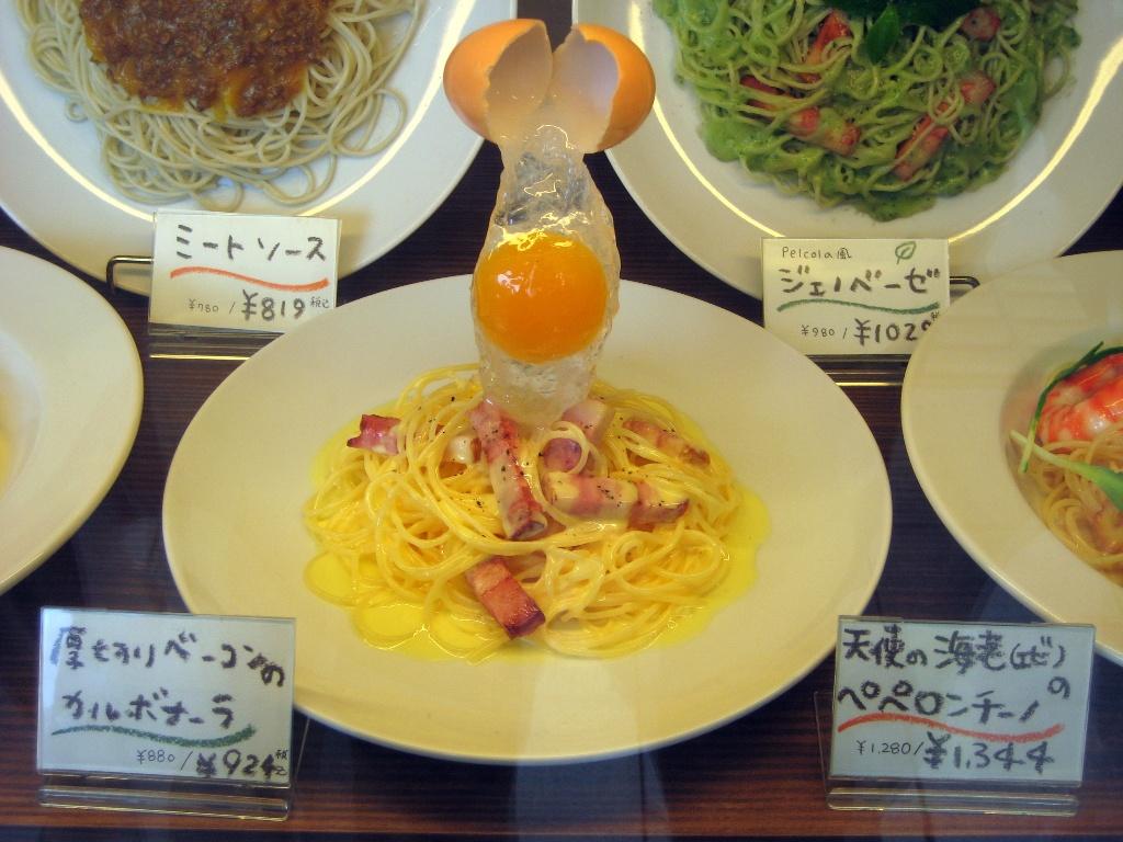 sampuru-restaurant-japon-faux-menu-13