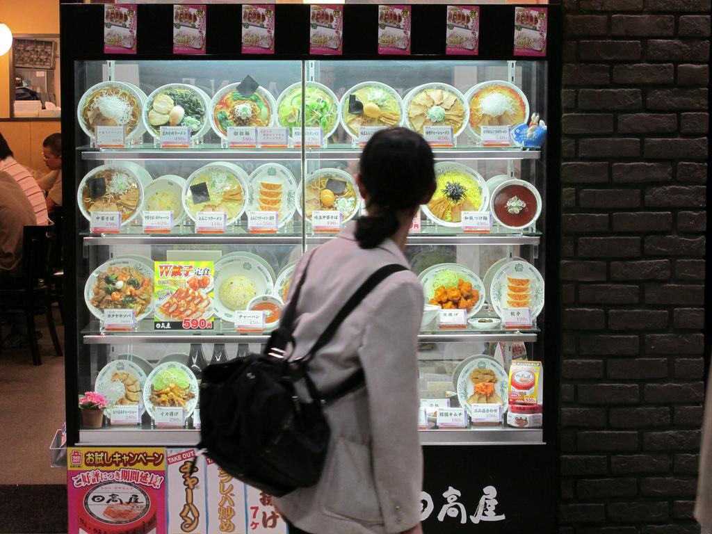 sampuru-restaurant-japon-faux-menu-14