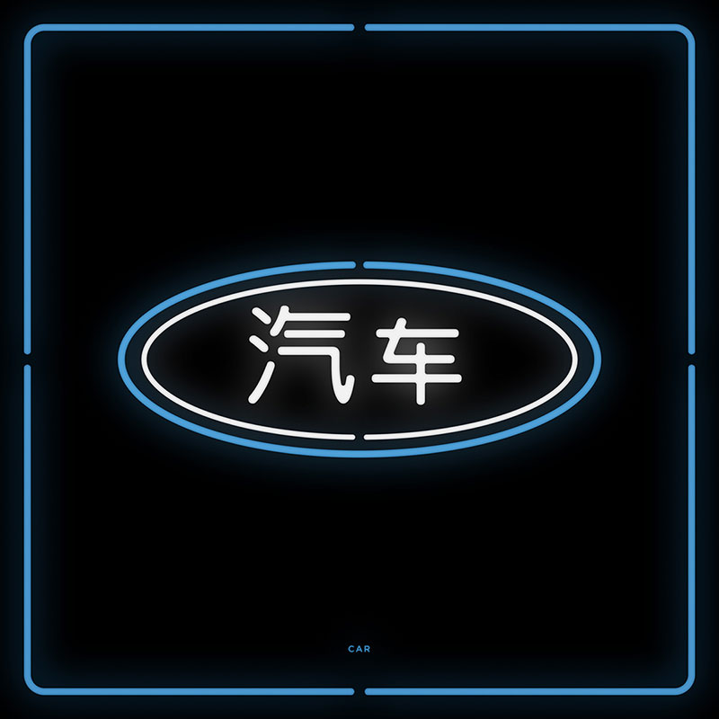 marque-version-chinoise-08
