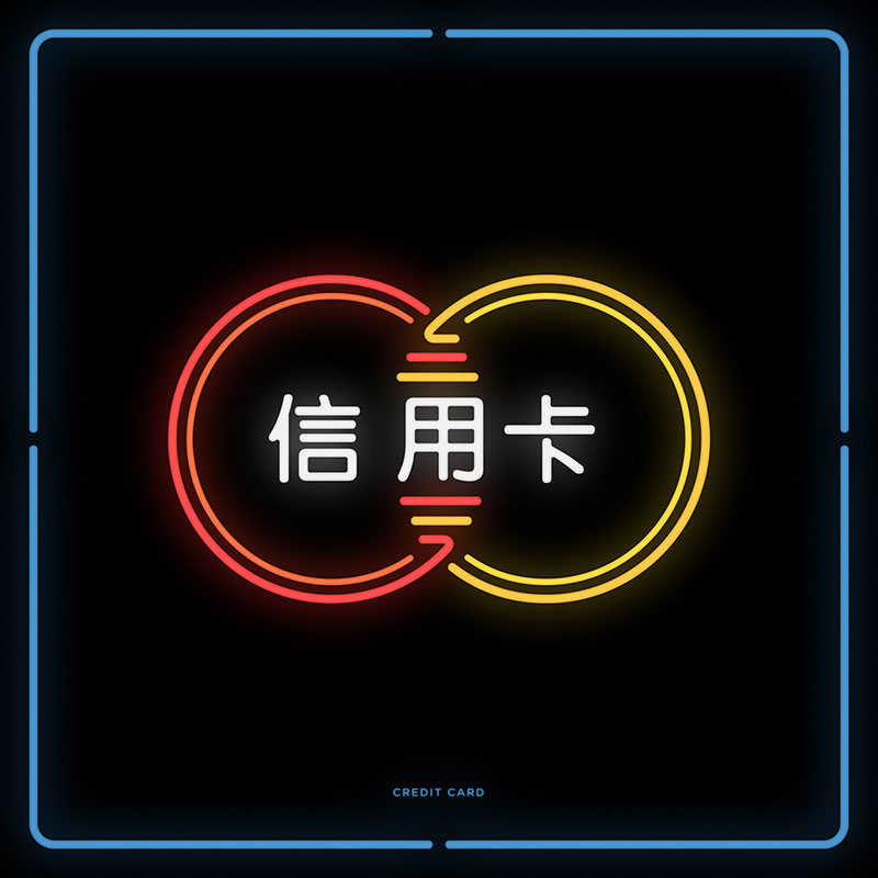 marque-version-chinoise-09