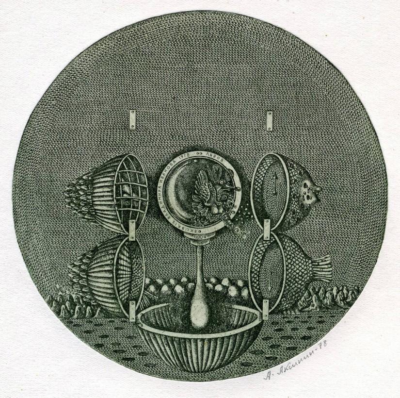 aksinin-gravure-02
