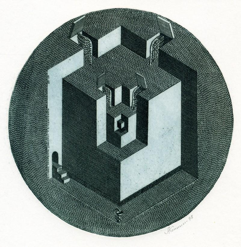 aksinin-gravure-06