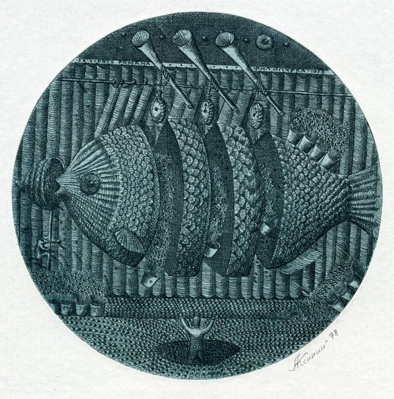 aksinin-gravure-12