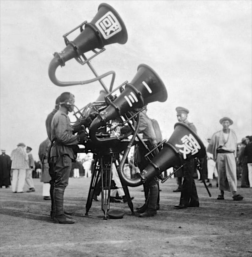 radar-accoustique-son-detecteur-guerre-03
