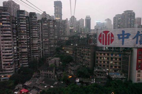 Un téléphérique au coeur de Chongqing