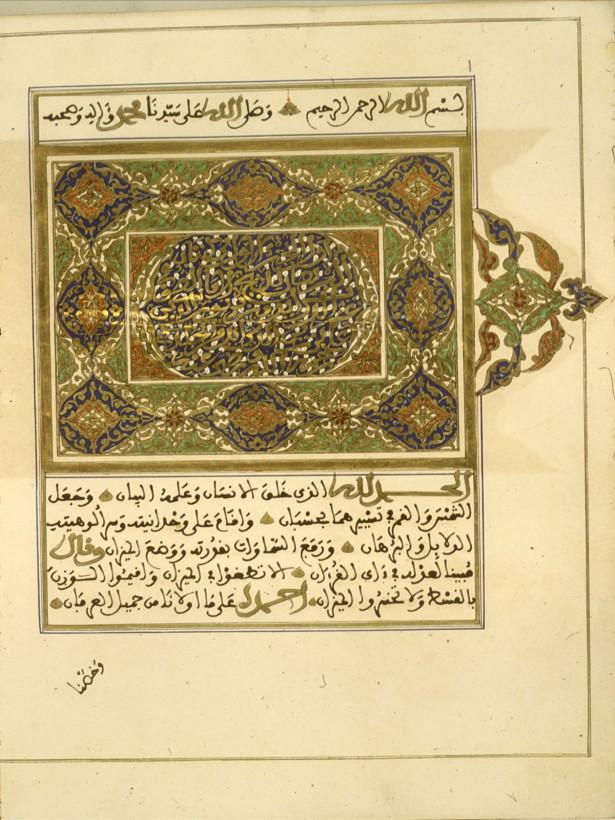 alchimie-illustration-arabe-al-Jaldaki-02