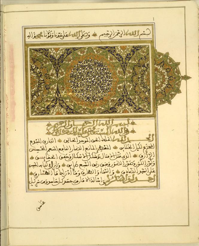 alchimie-illustration-arabe-al-Jaldaki-04